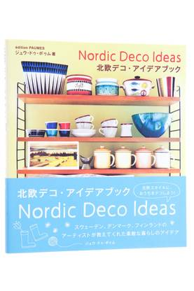 NORDIC DECO IDEAS -  - 9784072834756 - 1
