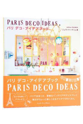 PARIS DECO IDEAS -  - 9784072834527 - 1